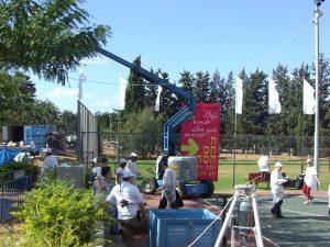 פרויקט החסה 2008