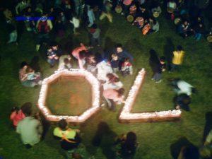 חגיגות ה-70 , 2008